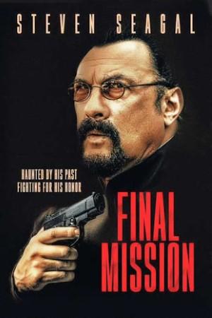 Final Mission (2018)