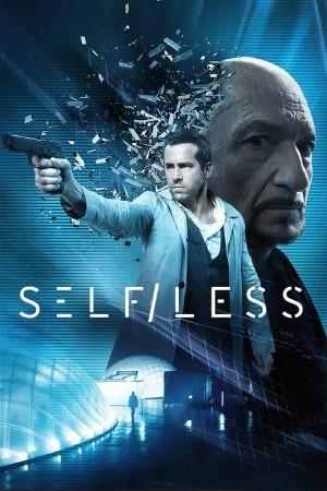 Self/less (2015)