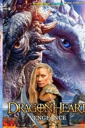 Dragonheart Vengeance (2020)