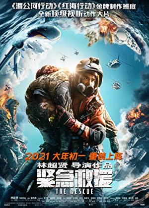 The Rescue (2020)